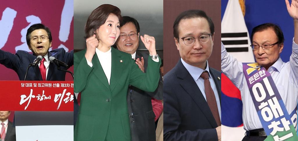 리더십 붕괴 한국 정치, 바둑에서 '알까기'로 전락했다