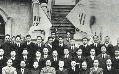 3・1운동 100년, 제국과 동아시아 대분단체제를 넘어