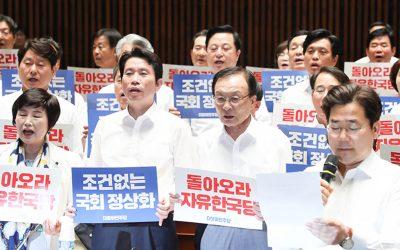 [금요집담회]②더불어민주당: 경제→정치, 프레임을 바꿔라