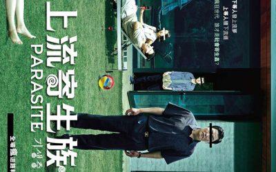 [민현종 칼럼] 영화  상영 불허를 계기로 살펴본 중국의 속내