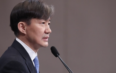 [금요집담회] 曺國, 騎虎之勢, 그리고 文의 선택은?